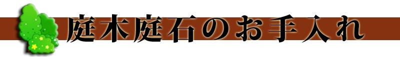 便利屋本舗世田谷店(目黒店併設) | 0120-1889-39 24時間対応